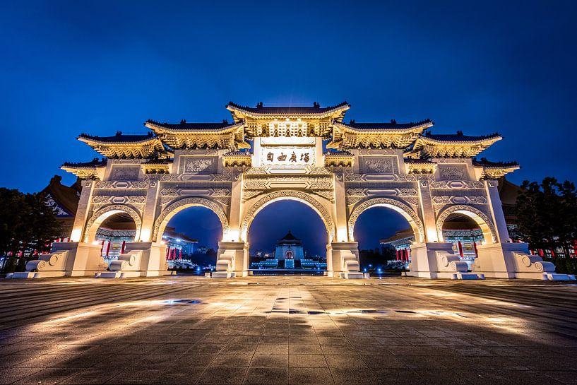 Liberty Square (Taipei) van Michel van Rossum