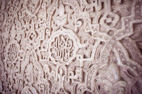 Arabesque decoratie in het Alhambra