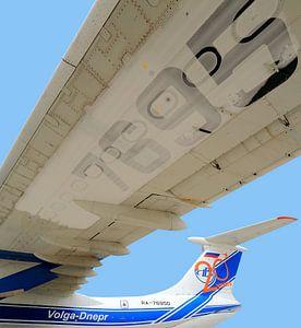 Vliegtuig Volga Dnepr RA-76950