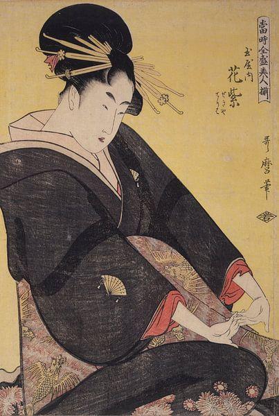 Tamaya uchi Hanamurasaki, Sekiya, Teriha = [Hanamurasaki of the Tamaya, [kamuro:] Sekiya, Teriha], K van Liszt Collection