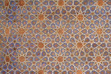 Persian art van Jeroen Kleiberg