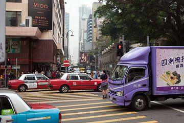 Hong Kong - Straatbeeld van t.ART