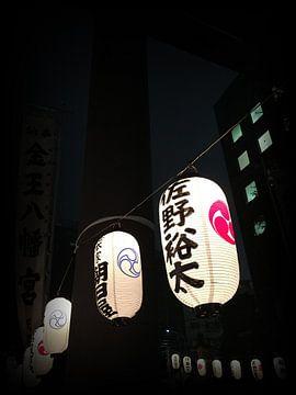 Tokyo Japan, oud versus nieuw van