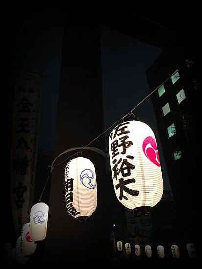 Tokyo Japan, oud versus nieuw