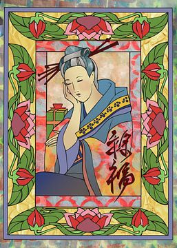 Orientalische Frau von Ariadna de Raadt