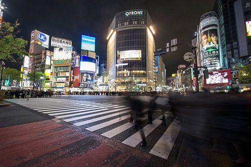 Shibuya, Japan van