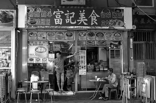 Alten Chinesischen Restaurant, Hong Kong.  von Inge Hogenbijl