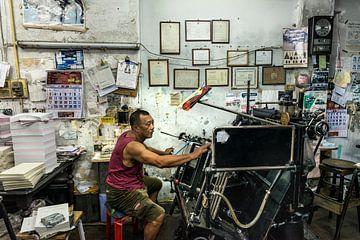 Thailand, Phuket city, drukkerij van Keesnan Dogger Fotografie