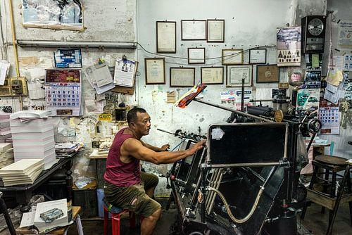 Thailand, Phuket city, drukkerij