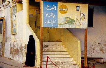 Jemen Ziekenhuis - analoge fotografie! van Tom River Art