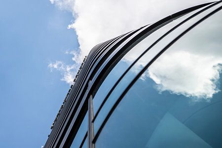 Minimalisme in het Utrechtse stationsgebied: WTC von De Utrechtse Internet Courant (DUIC)