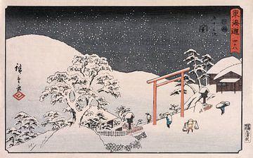 Utagawa Hiroshige. Seki, uit de serie De drieënvijftig stations van de Tōkaidō
