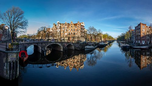 Papiermolensluis aan de Brouwersgracht in Amsterdam