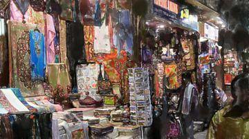 Bazaar van Muscat van Frank Heinz