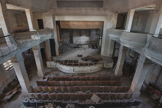 De theaterzaal