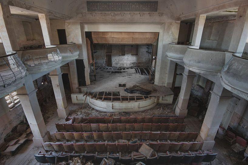 De theaterzaal van Perry Wiertz