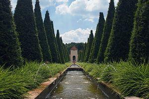 Fontein Mondo Verde Park Landgraaf