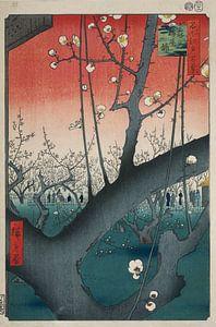 Pruimenboomgaard in Kameido (Hiroshige) van Prachtige Prints