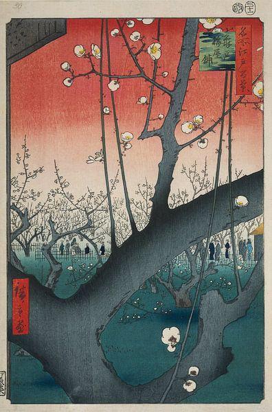 Pruimenboomgaard in Kameido (Hiroshige) van Vintage en botanische Prenten