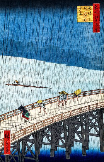 Plotselinge regenbui over de Shin-Ōhashi-brug en Atake, Utagawa Hiroshige