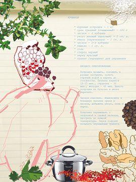 Wereldkeuken Recepten van Daria LETELLIER