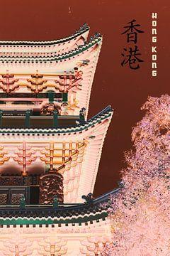Hong Kong von Pascal Deckarm
