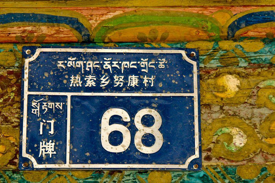 Number 68 @ Tibet