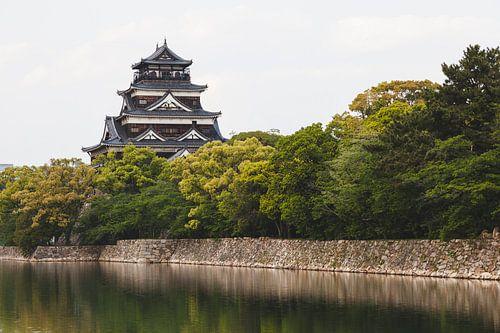 Hiroshima Japan van