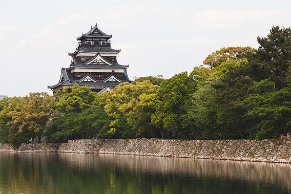 Hiroshima Japan van Bart van Eijden