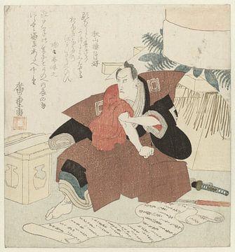Acteur Ichikawa Danjûrô VII tijdens Nieuwjaar, Hiroshige (I) , Utagawa, 1820