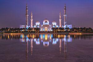 Sheikh Zayed Mosque at Night