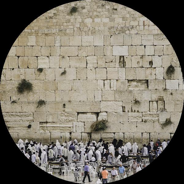 Klaagmuur / Westelijke Muur in Jeruzalem van Sander Jacobs