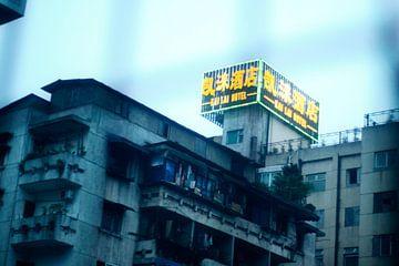Schimmige Chinese hotel von André van Bel