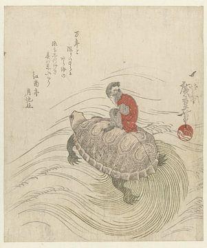 Schildpad met aapje, Hiroshige (I) , Utagawa, 1824