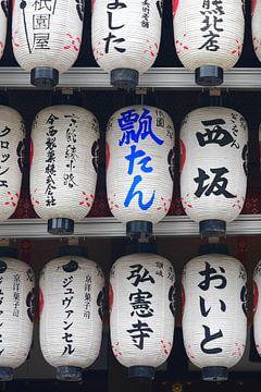 Japanse lantarens van Edith Buster