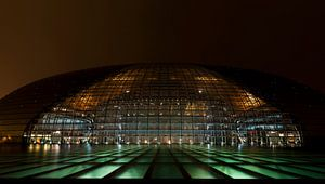 National Theater Beijing, China