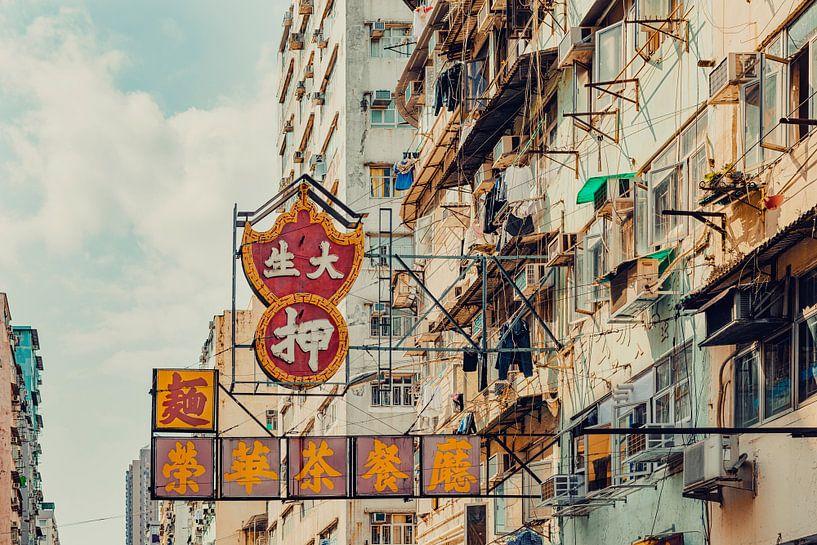 Hong Kong Signs I van Pascal Deckarm