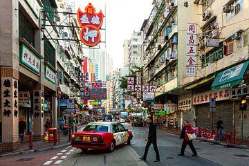 Straat in Hong Kong van Gijs de Kruijf