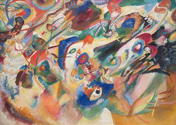 Skizze 2 für die Komposition VII, Wassily Kandinsky