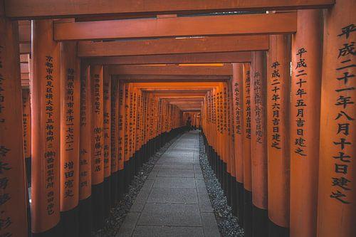Fushimi-Inari-Taisha Shrine van