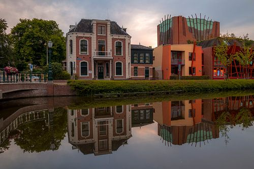 Westersingel im Spiegel von Peter Heins