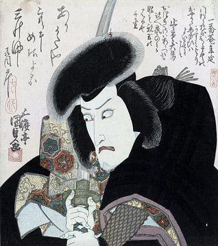Busteportret van een samoerai, Kunisada