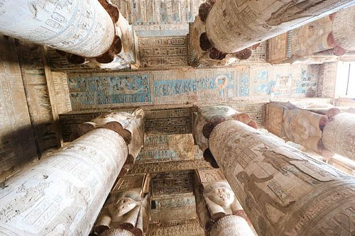 Dendera Tempel - Egypte