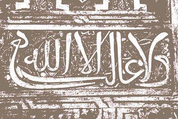 Arabische symbolen van Gert-Jan Siesling