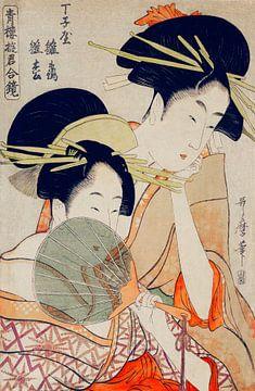 traditionelle japanische Kurtisane von Utamaro Kitagawa von Studio POPPY