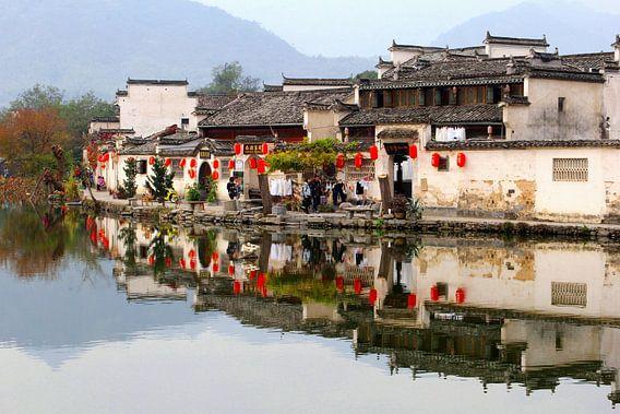 Waterdorp China