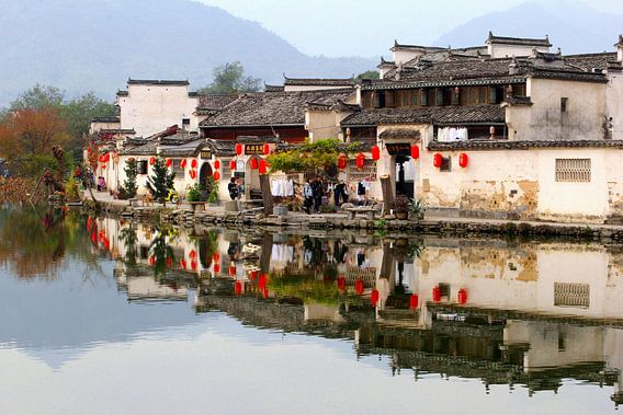 Waterdorp Hongcun, China