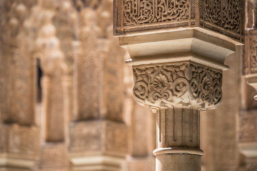 Detail in het Alhambra van Martijn Smeets