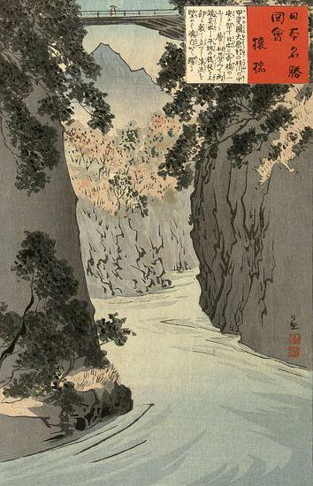 Sarubashi, Kobayashi Kiyochika