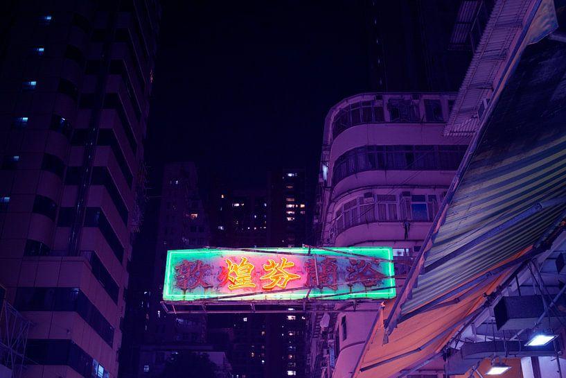 Hong Kong signs V van Pascal Deckarm